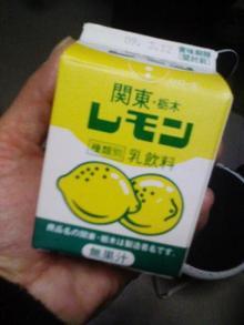 アライヴログ by MAD大内 ~雑記ワイルド~-090307-160852.jpg