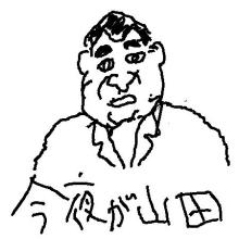 アライヴログ by MAD大内 ~雑記ワイルド~-2010224175140.jpg