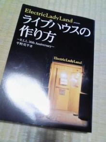 $アライヴログ by MAD大内 ~雑記ワイルド~-ellMAD