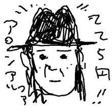 アライヴログ by MAD大内 ~雑記ワイルド~-2009911133455.jpg